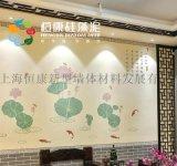 家裝環保材料硅藻泥 硅藻泥品牌