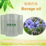 純天然優質植物基礎油 琉璃苣油 日用化妝品原料 Spa按摩 基底油