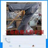 耐高温机器人防护服生产厂家