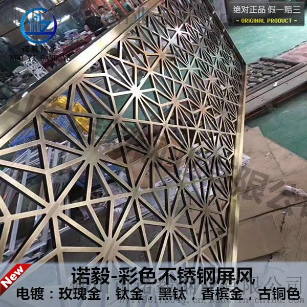 佛山市诺毅钢业有限公司的不锈钢屏风相册-中国制造网