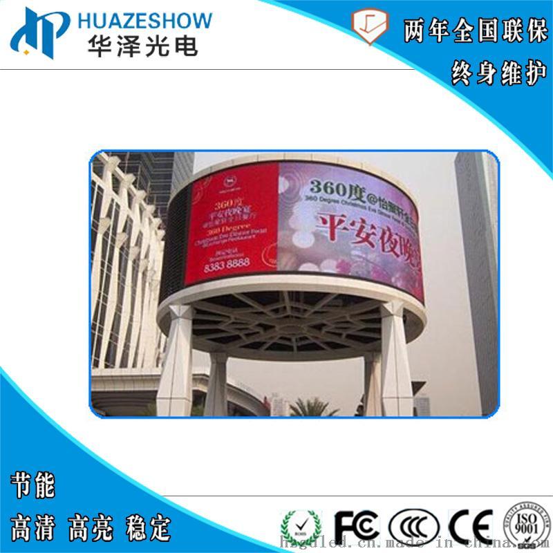 p3室内全彩高清led圆柱屏商场立柱电子广告显示屏765920535图片