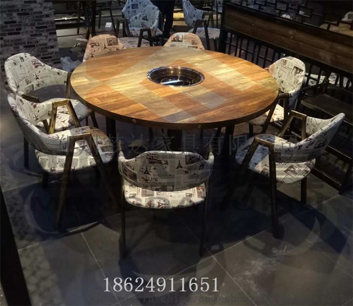 复古工业风火锅桌自助餐厅烤肉火锅一体桌椅组合742689772