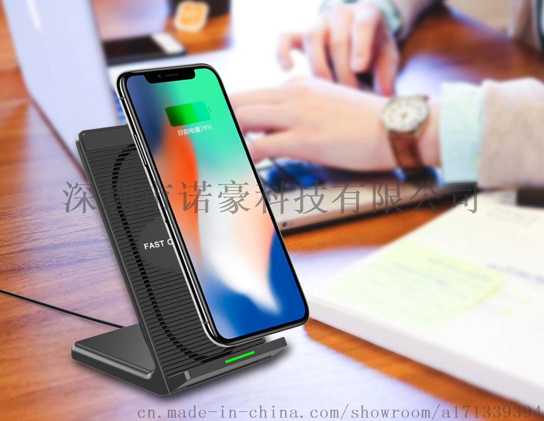 立式带扇热风扇9v快充n800三星s7 note8 苹果iphonex8无线充电器图片