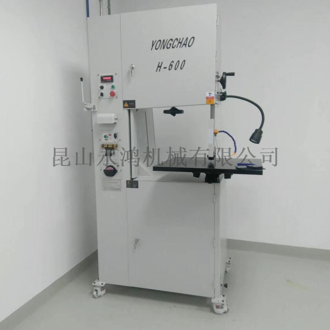 昆山永鸿机械有限公司的立式带锯床相册-中国制造网图片