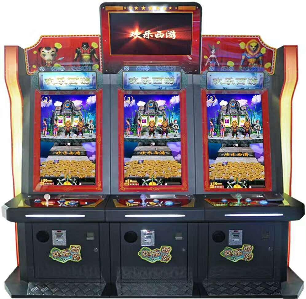 欢乐西游游戏机大型推币机3d彩票机投币游戏机45029445
