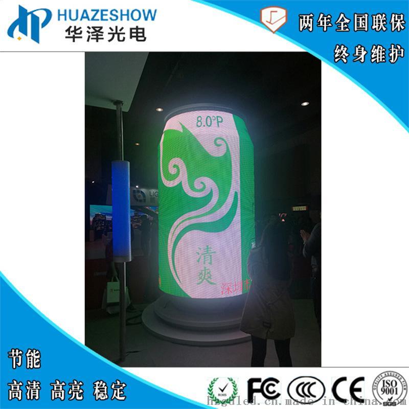 p3室内全彩高清led圆柱屏商场立柱电子广告显示屏765920505图片
