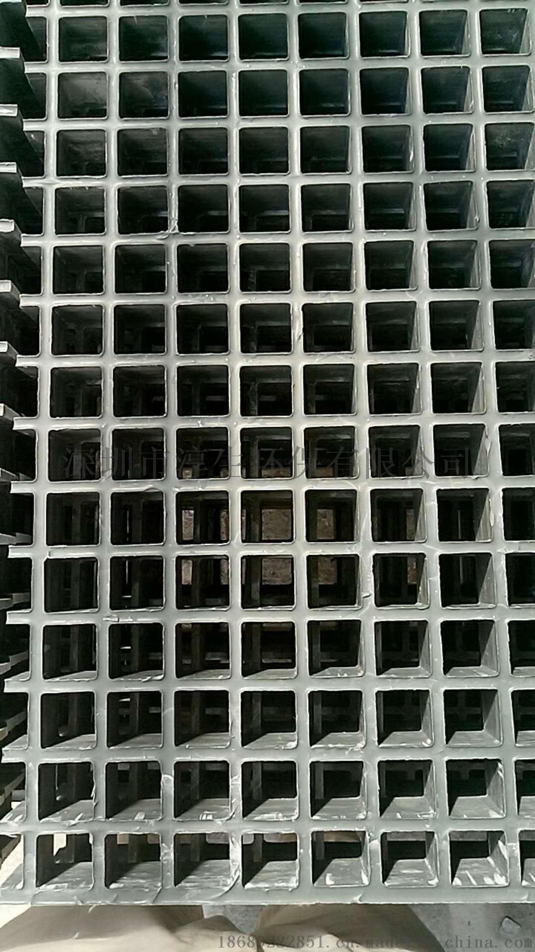 38mm玻璃钢格栅板广东厂家直销49054865图片