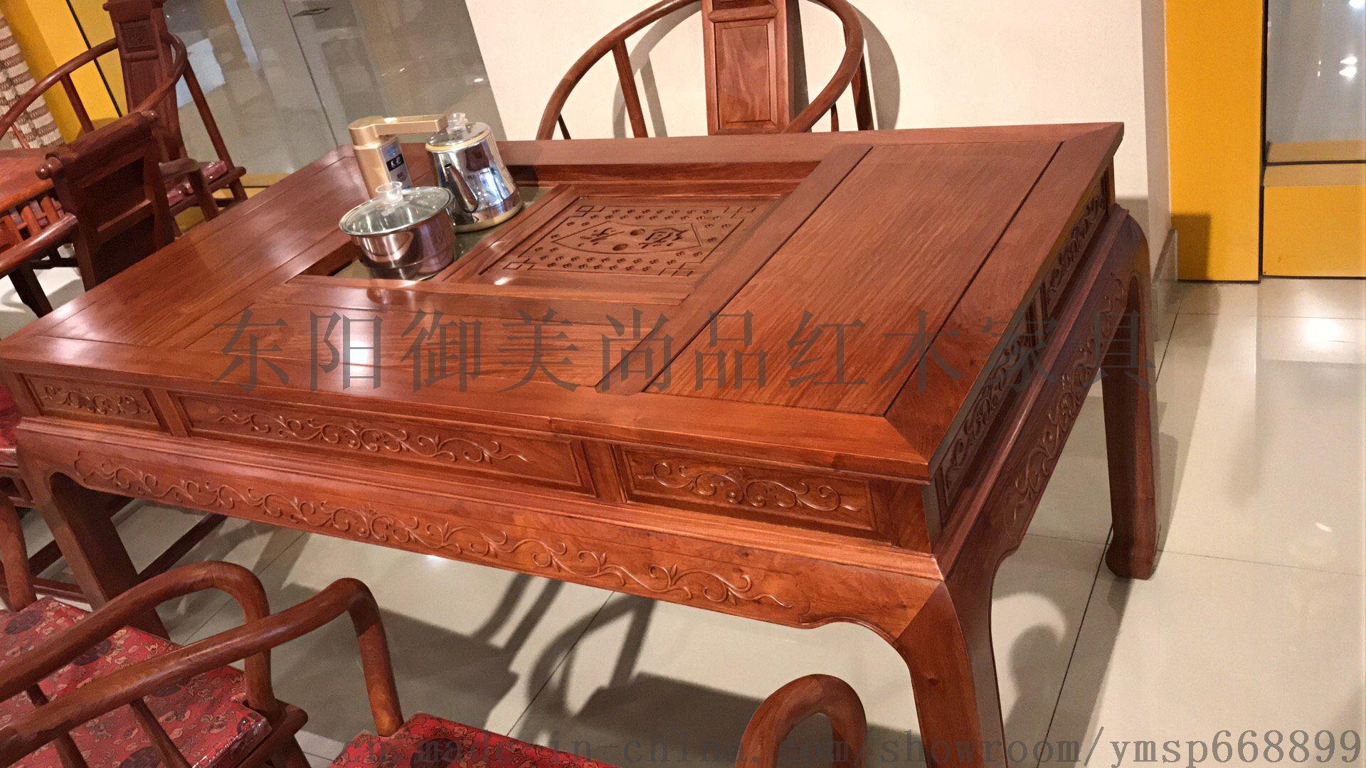 东阳御美尚品红木家具