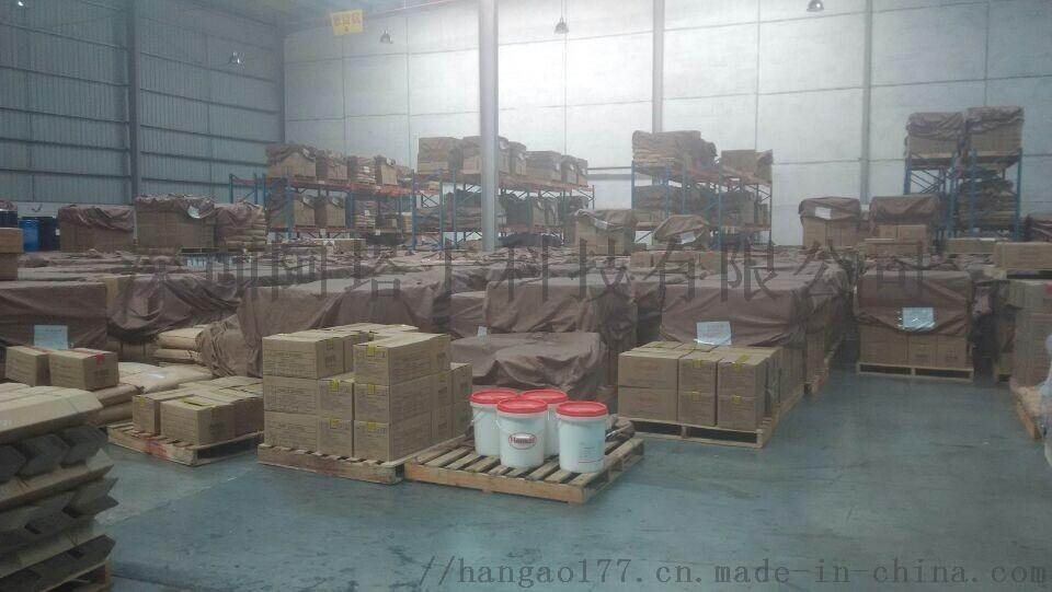 背胶热熔胶ga3030机箱书本装订用汉高v机箱中77527755图文背部走线图片