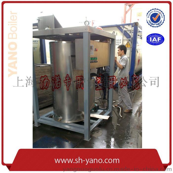 不锈钢电热水器产品图