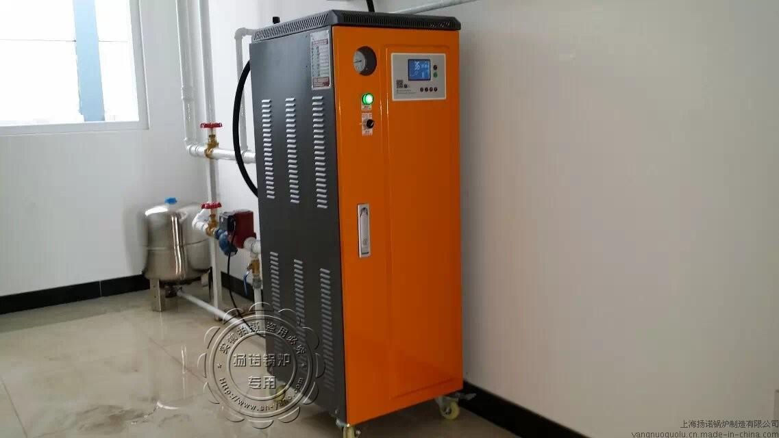 供暖用热水锅炉客户