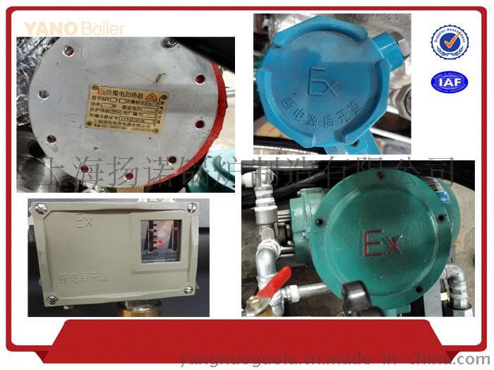 蒸汽清洗机产品图