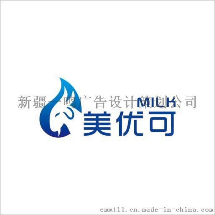 新疆一鸣广告设计策划公司图片