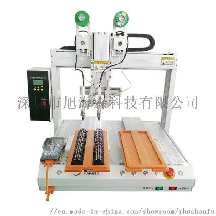 全自动焊锡机视觉锡焊机视觉检测焊锡机器人平台799363845