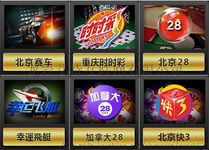 娱乐软件pk10微信版电脑版北京赛车pk10彩票机789401405