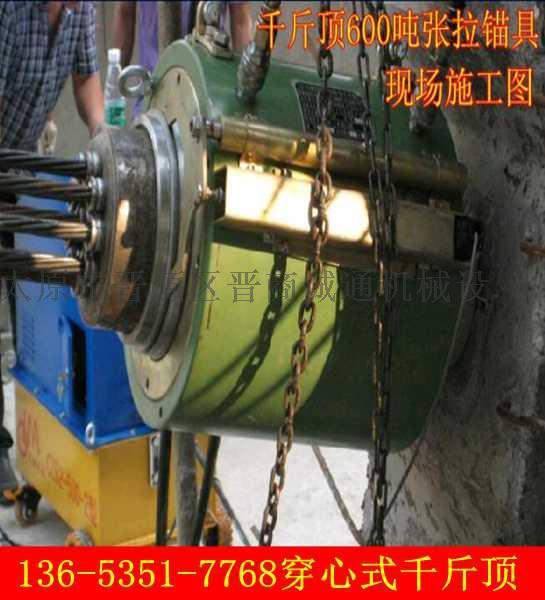 房山区桥梁用穿心式千斤顶钢绞线穿线机二次搅拌机压浆机图片