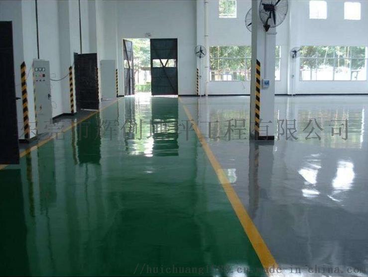 地坪漆装修效果图 百度经验