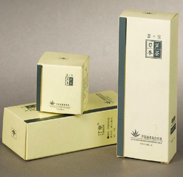 彩色订做化妆品包装纸盒精油v彩色盒子厂家包昆明花园公司设计装修别墅图片