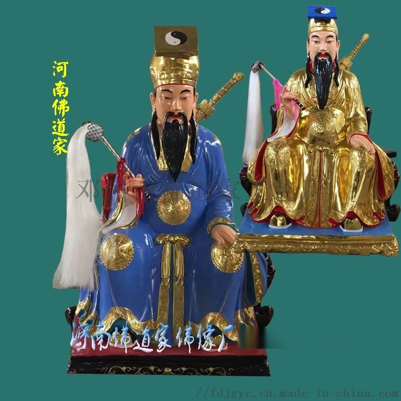 道教尊神 八仙神像 何仙姑神像 雕塑彩绘