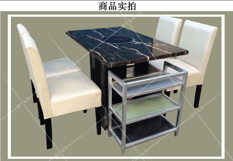 厂家直销大理石火锅桌 定做韩式无烟烧烤烤肉桌椅批发
