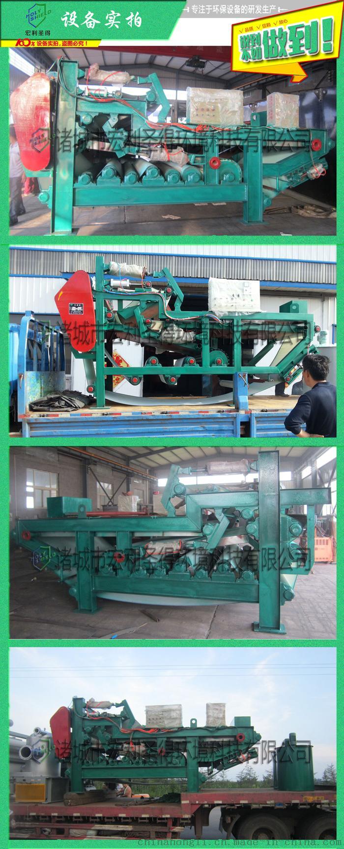 带式压滤机设备 污泥污水处理设备 舜都压滤机设备