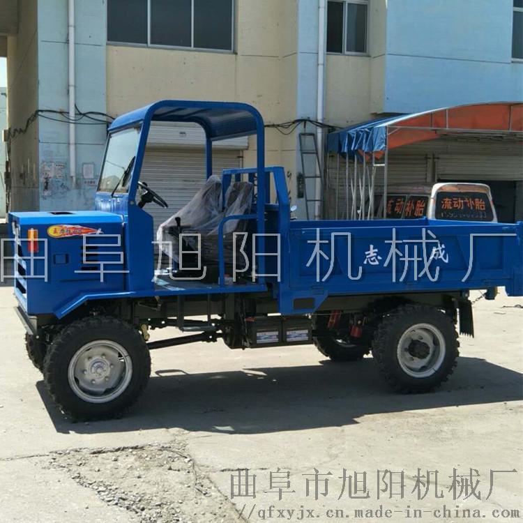 四驱液压自卸翻斗运输车果园农用四驱单缸拖拉机图片
