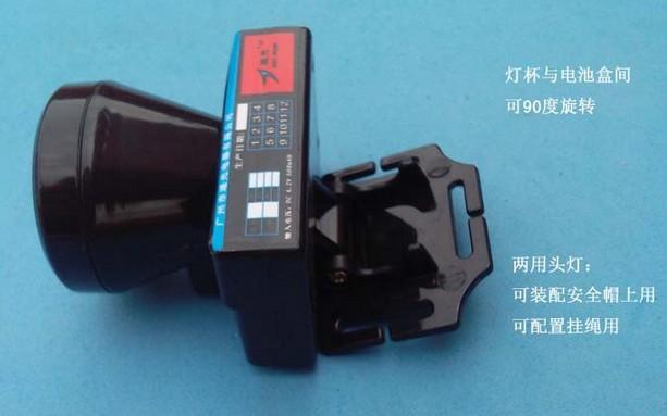 轻巧耐用照明时间长防水价格从优   头灯套装包含:锂电池头灯一支图片