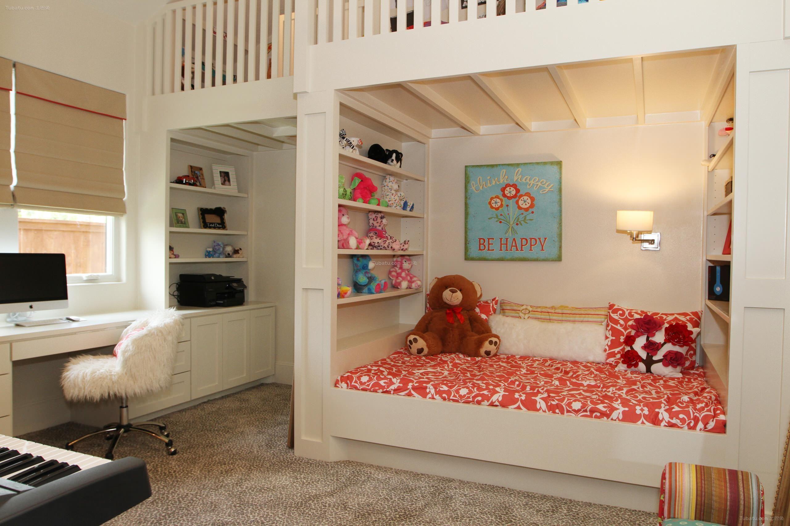 产品目录 服务 设计服务 装修设计和装潢设计 > 怎样装修儿童房才环保图片