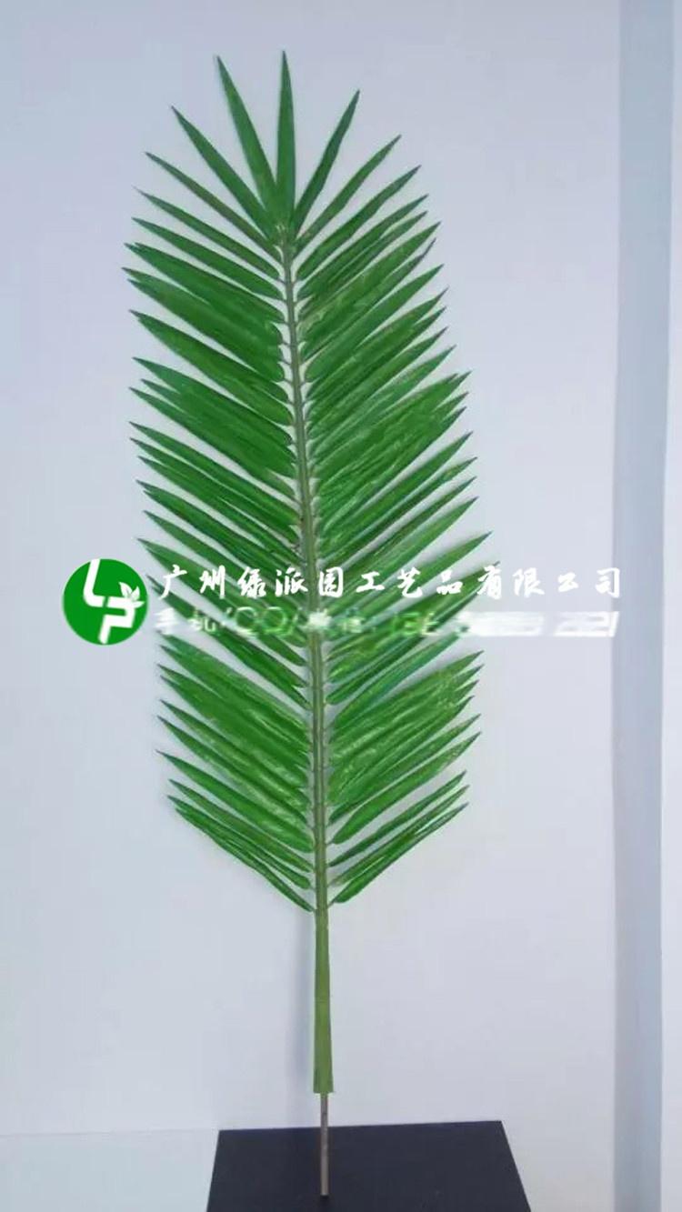室内外海南椰子树 假装饰树