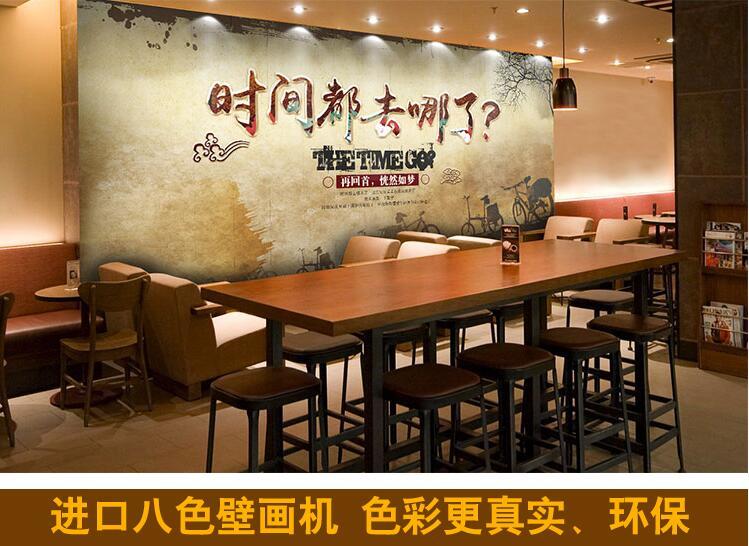3d立体墙纸宾馆大型壁画 ktv会所高档壁纸 咖啡厅饭店图片