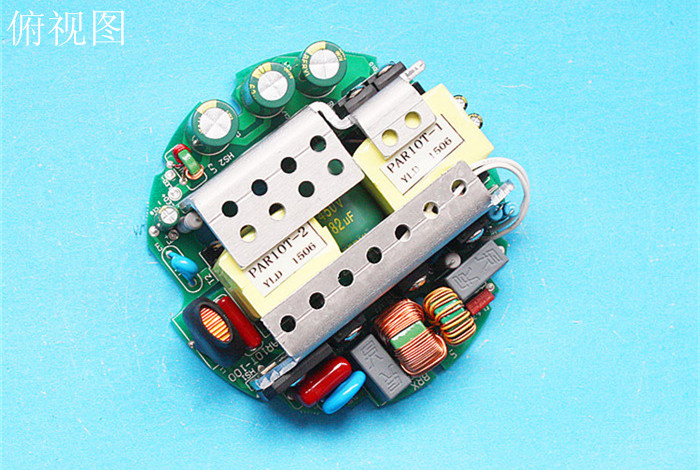 100w圆形led工矿灯电源 双极pfc无频闪 过ce质保五年圆形电源