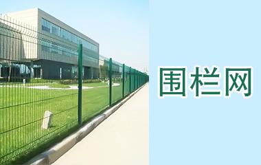 安平县明标金属丝网制造有限公司