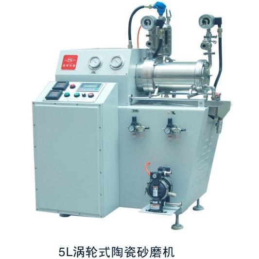 纳米陶瓷砂磨机_品诺pt-30陶瓷涡轮纳米砂磨机|卧式砂磨机