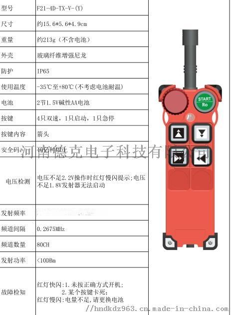f21一e2brx实物接线图