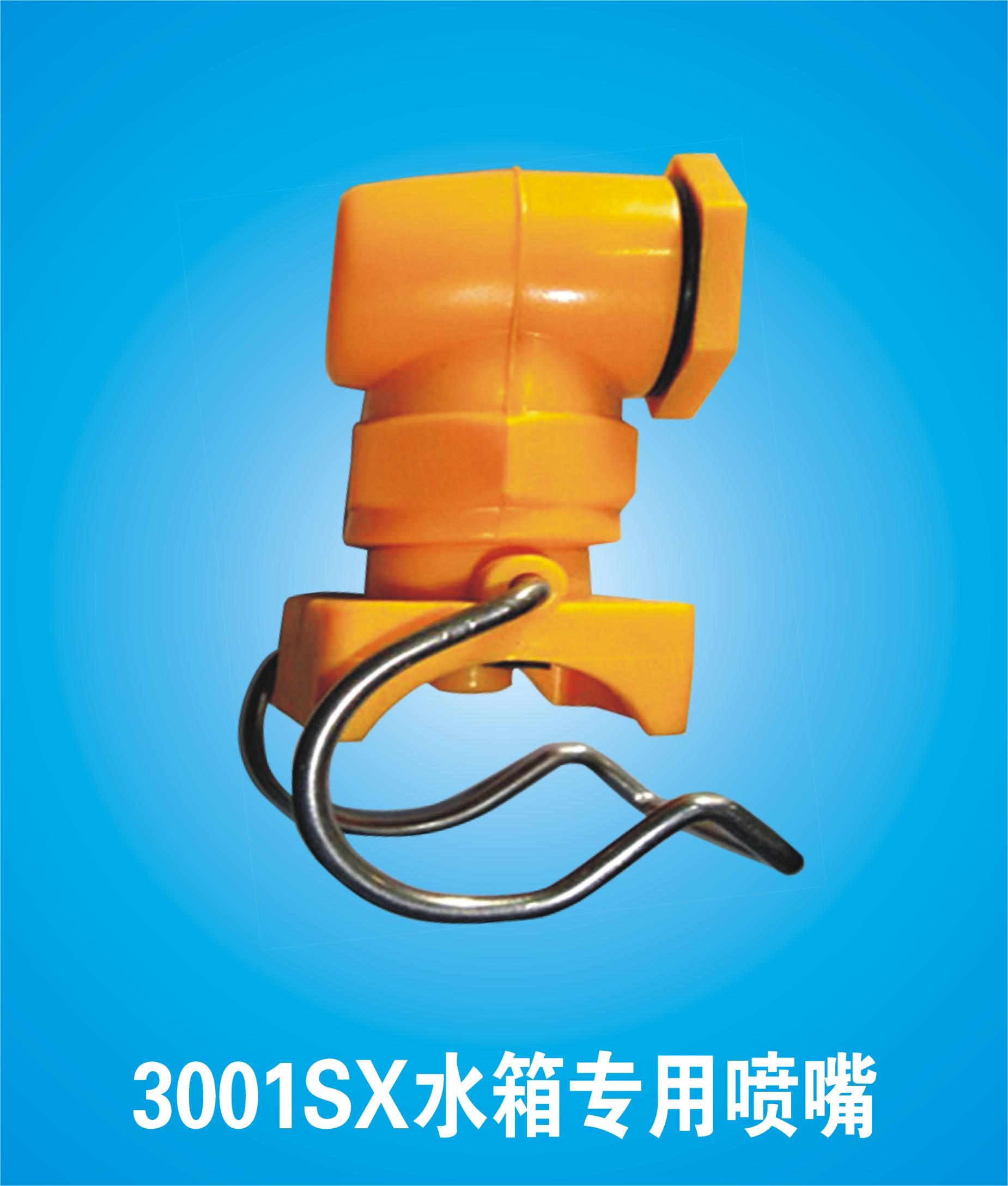 真空箱 塑料 喷嘴 定径套喷淋头 冷却 水箱 水槽 喷 高清图片