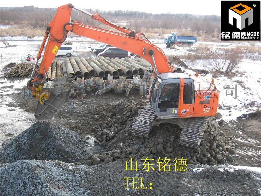 md破碎斗,挖掘机破碎铲斗加工12石子粉碎水泥块【价格图片