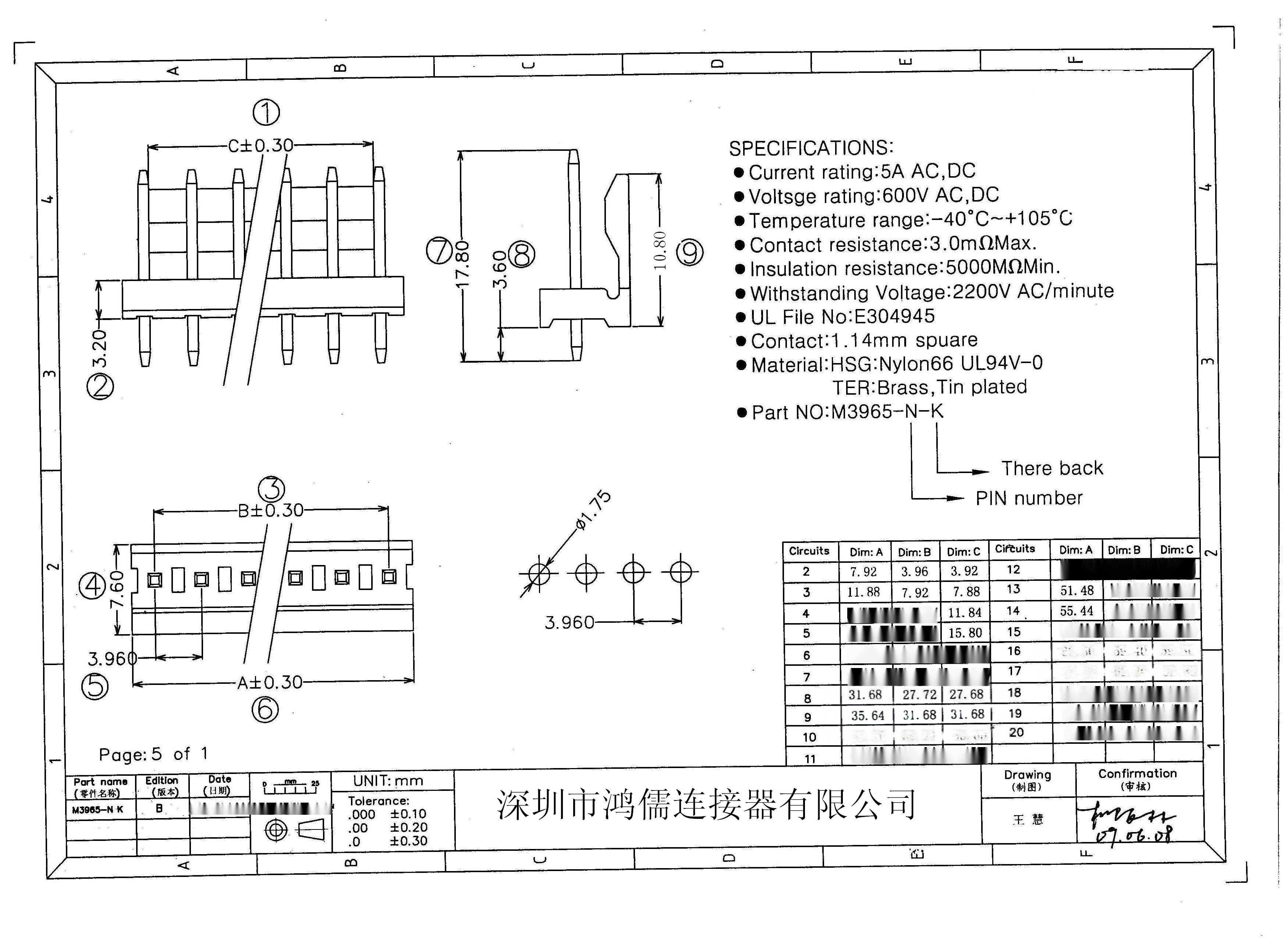 电路 电路图 电子 原理图 3501_2550