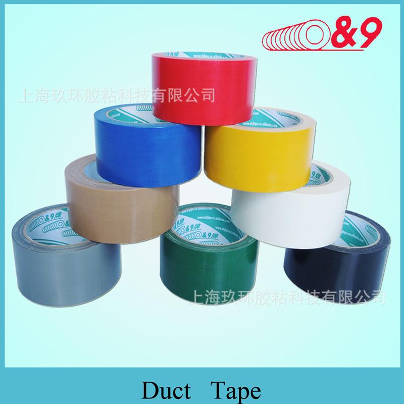 上海胶带厂家供应 进口彩色布基胶带70目地毯