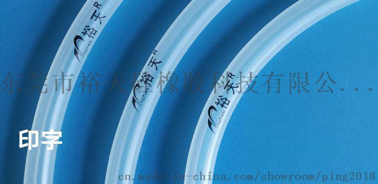 透明绝缘硅胶管 食品级硅胶管 医用硅胶管厂家