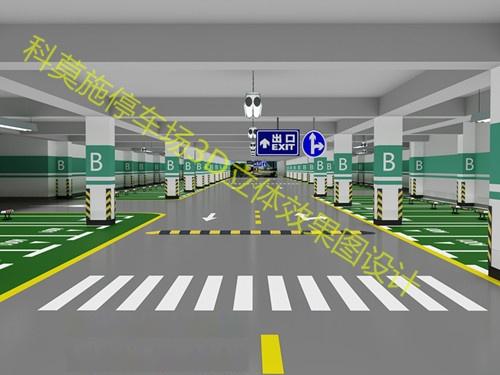 贵州地下停车场地坪漆设计价格施工价格【图纸日光灯管在cad如何标注中图片