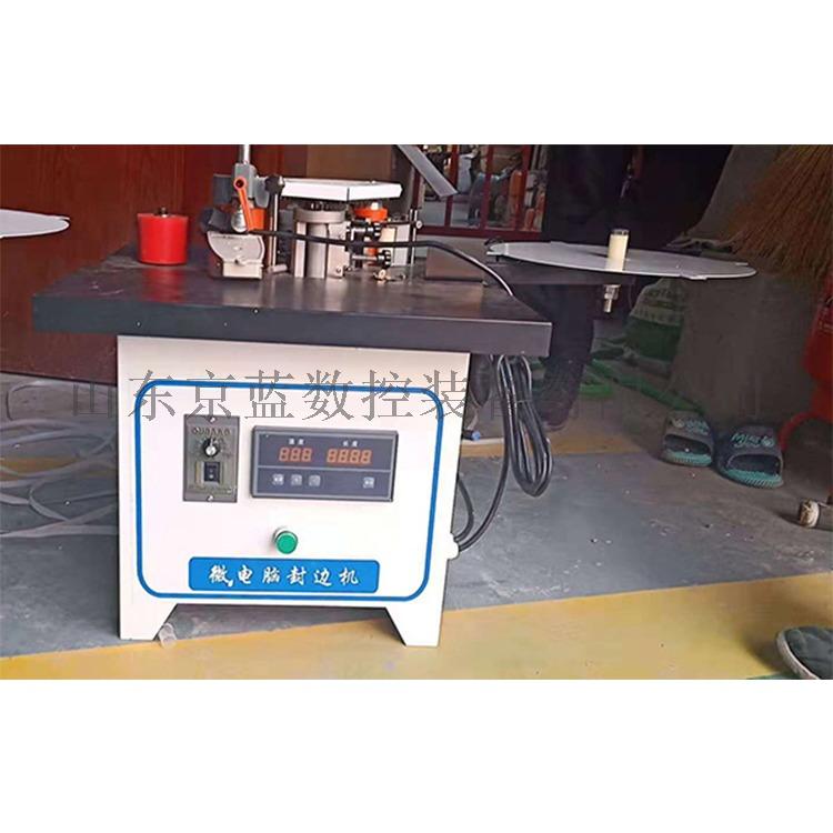 在家俱封边过程中,传统的手封边和手动封边机封边工艺是将热熔胶预