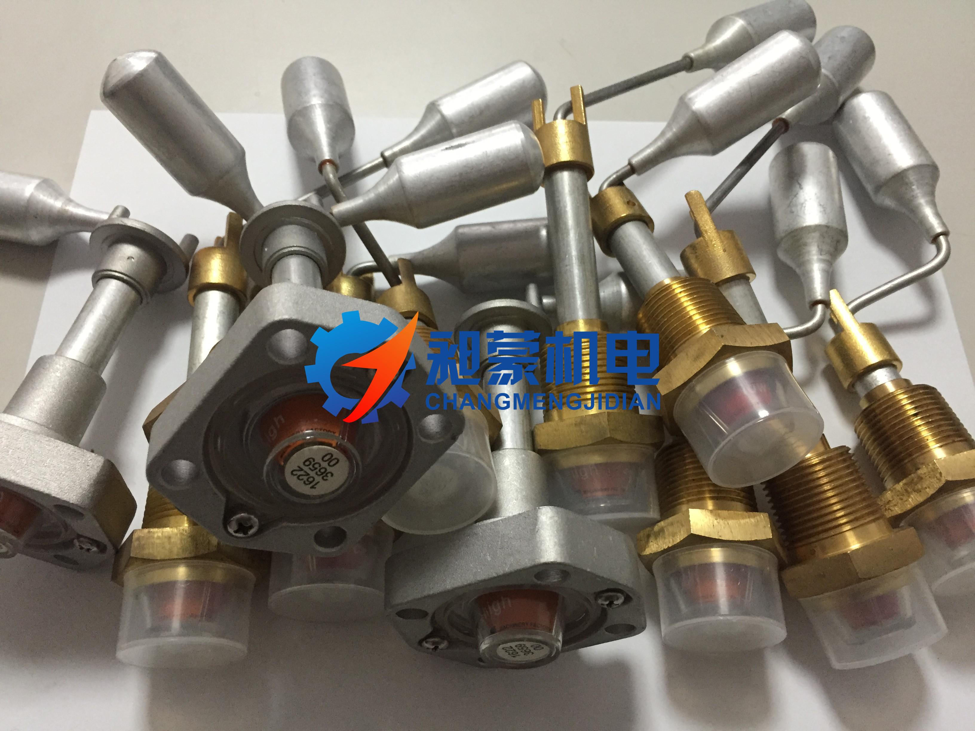 英格索兰,oem件,其他品牌螺杆机,冷却散热器,螺杆机主机,进气阀(卸荷图片