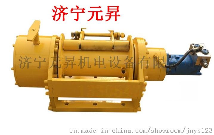 小型液压绞盘做什么用的,液压绞盘的用途图片