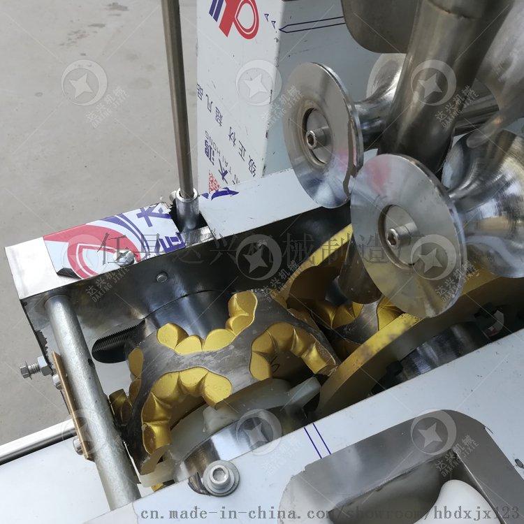 制造加工机械 食品,饮料加工机械 米面机械  德州包饺子机器厂家直销