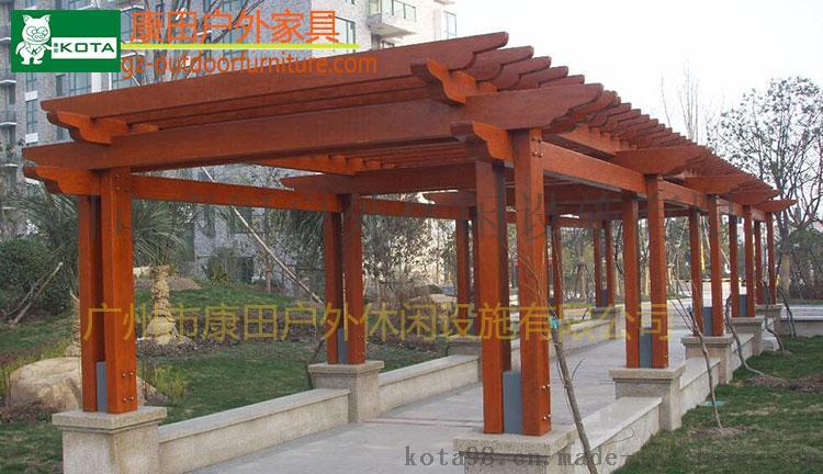 佛山v木廊木廊架,广州园艺花架沙袋,碳化木花架康瑞景观图片