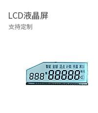 杭州格納電子有限公司