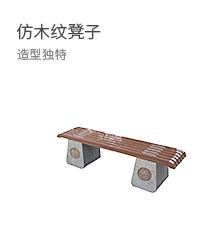 重庆笨鸟标牌有限公司