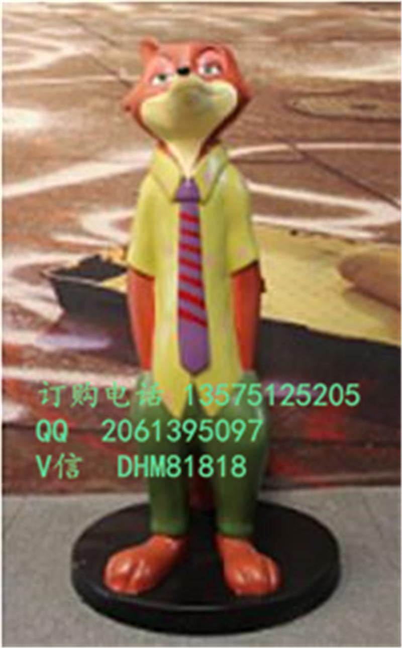 玻璃钢彩绘朱迪兔子雕塑房地产开盘用疯狂动物城主角人物雕塑摆件