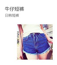 广州冠壹贸易有限责任公司