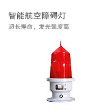 渝荣防爆电器(上海)有限公司